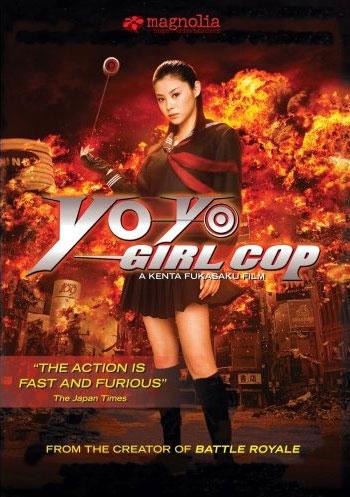 film Tokio Girl Cop en streaming